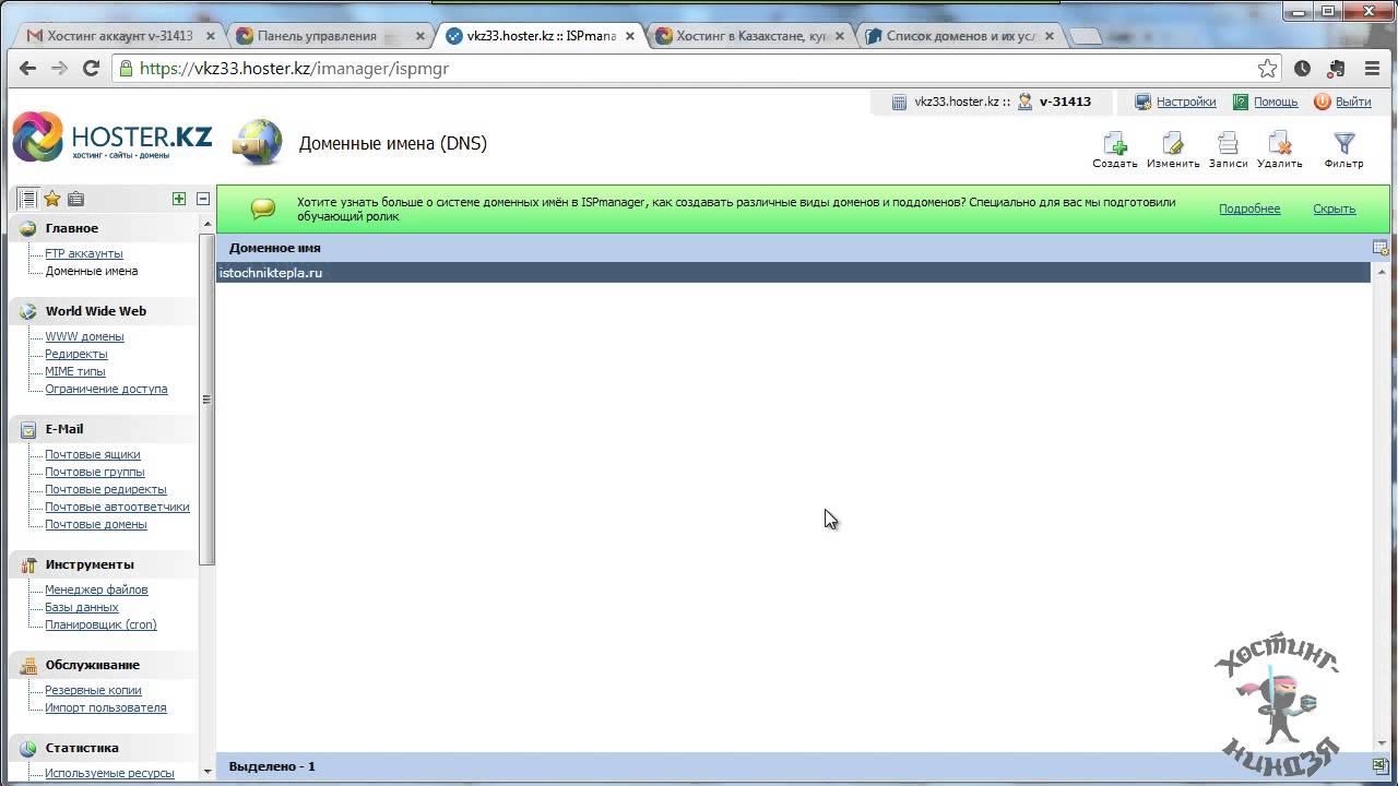 сервера для майнкрафт 1 7 9 новые сервера