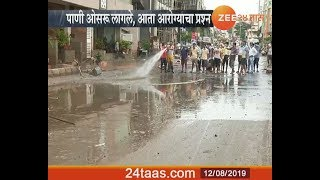 Kolhapur | Flood Situation Getting Normal