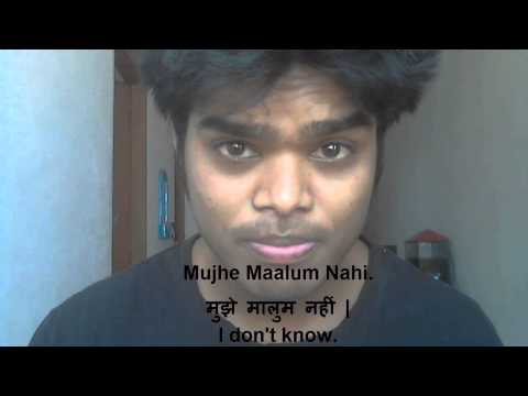 i don't know in hindi