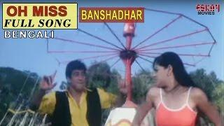 O Miss II BANSHADHAR