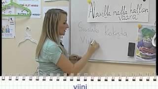 Финский - это просто! Урок 5