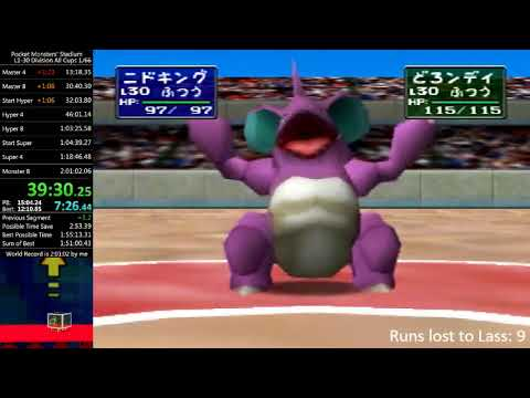 Pocket Monsters Stadium (Hyper Ball) in 32:08 (World Record)