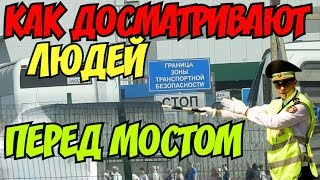 Крымский мост(сентябрь 2018) Самые последние изменения на пролётах,арках,опорах! Красивые кадры!