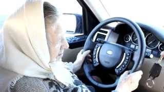 Первый Раз За Руль В 90 Лет / First Time Driving At 90 Years Old