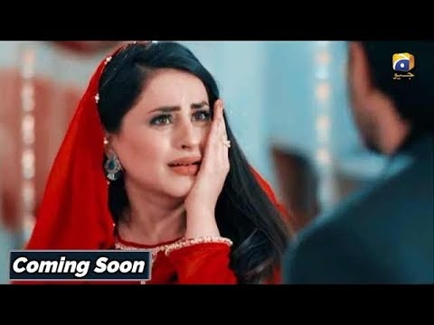 Upcoming New Drama Serial | Teaser 4 | Har Pal Geo Dramas