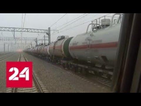 Грузовые поезда к Черному и Азовскому морям пустят в обход Краснодара - Россия 24