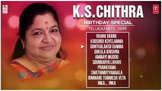 K S Chitra Telugu Hit Songs   Birthday Special   Telugu Hit Songs