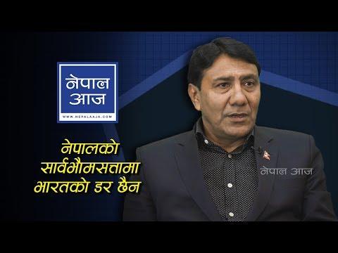 सीमा मिचिँदा राजेन्द्र महतो र विमलेन्द्र निधि बोल्दैनन् | Prem Singh Basnyat | Nepal Aaja
