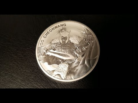 2018 Silver Chiwoo
