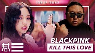 "Baixar The Kulture Study: BLACKPINK ""Kill This Love"" MV"