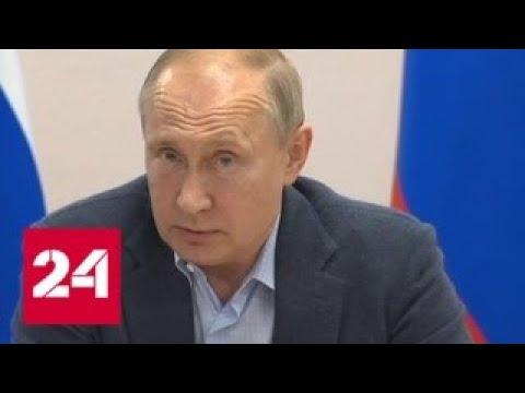 Выступление президента РФ