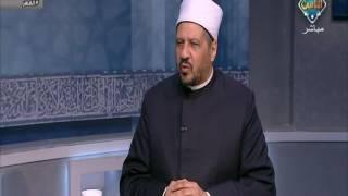 مستشار المفتي يوضح الموقف الشرعي من قائمة العفش عند الزواج..فيديو
