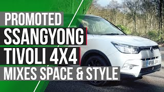 Promoted: The Ssangyong Tivoli Mixes Space And Style