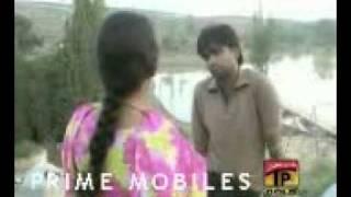 Wajid Ali Baghdadi Changa hoya ohde sade  Mobile Mp4