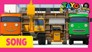 Tayo Strong Heavy Vehicles Songl Hello Song l Tayo Sing Along Special lStrong Heavy Vehicles