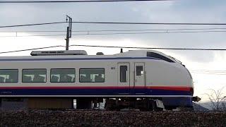 特急しらゆき2号E653系H201編成 信越本線上り3012M 新潟→新井