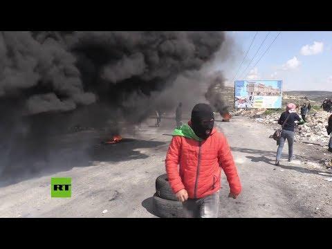 Violentos Choques Entre Palestinos Y Fuerzas De Israel