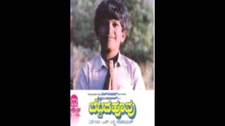 Bettada Hoovu - Thaayi Sharade