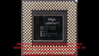 Все микропроцессоры мира