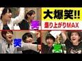 Download Video 東京B少年【NGワードゲーム】インディアンポーカーで盛り上がります! MP4,  Mp3,  Flv, 3GP & WebM gratis