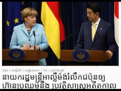 Khmer News, RFI Khmer   Khmer Hot News   Cambodia Hot News   Cambodia News - 09/03/2015 #1