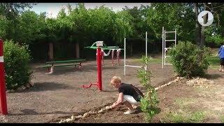 Подготовка к открытию спортивной площадки в парке «Победа» / Утренний эфир