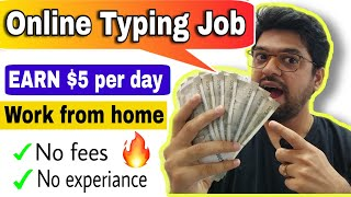 Online work from home | घर बैठे लाखों में कमाए