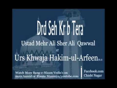 Drd seh kr b tera name Sher Ali Mehr Ali Qawwal Urs Pak Chisht Nagar