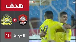 """بالفيديو.. السهلاوي يُضيف الهدف الثاني لـ""""النصر"""" في مرمى الرائد"""