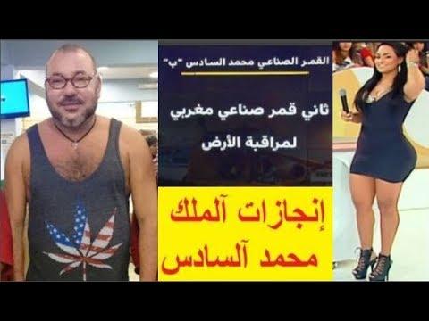 حبيبي   و حبيب آلشعب جلالة آلملك محمد آلسادس حطم جميع آلأرقام في سنة 2018