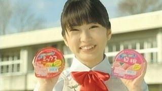 2010年 ↓ 志田未来 ダイハツ ムーヴ 手紙篇.
