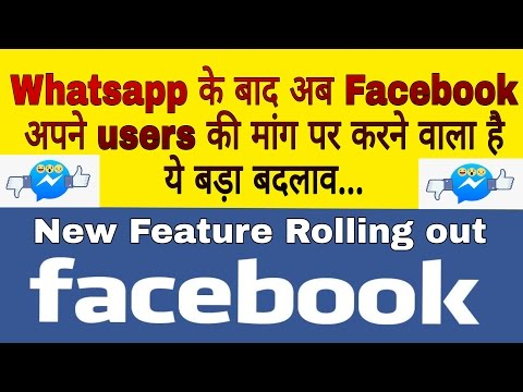 Facebook Rolling Out New Feature Soon | New Dislike Button Coming Soon