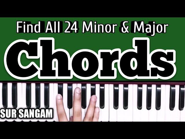 कॉर्ड सीखने का सबसे आसान तरीका - Lesson #4 | Find 24 Major Minor Chords