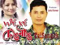 SHENG NAANG of Kussum Koilash & NILAKSHI  (seng nang) TAI AHOM ASSAMSESE SONG
