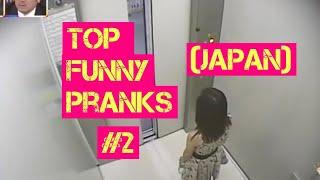 TOP FUNNY PRANKS # 2 (JAPAN) Compilation