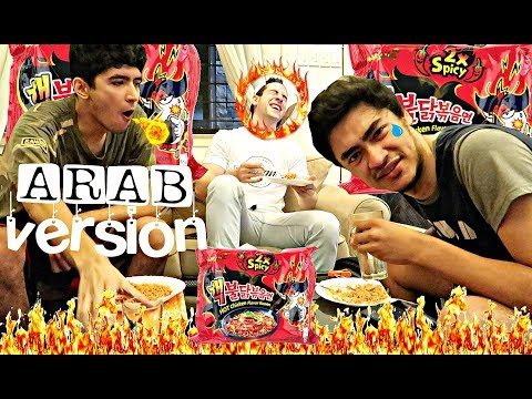 EXTREME Fire Noodle CHALLENGE ARAB-FILIPINO🔥🔥 ALMOST DIED!!