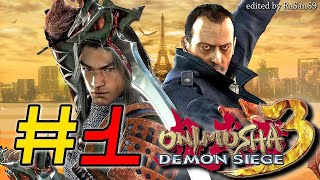 Onimusha 3 - Demon Siege [PC] walkthrough part 1