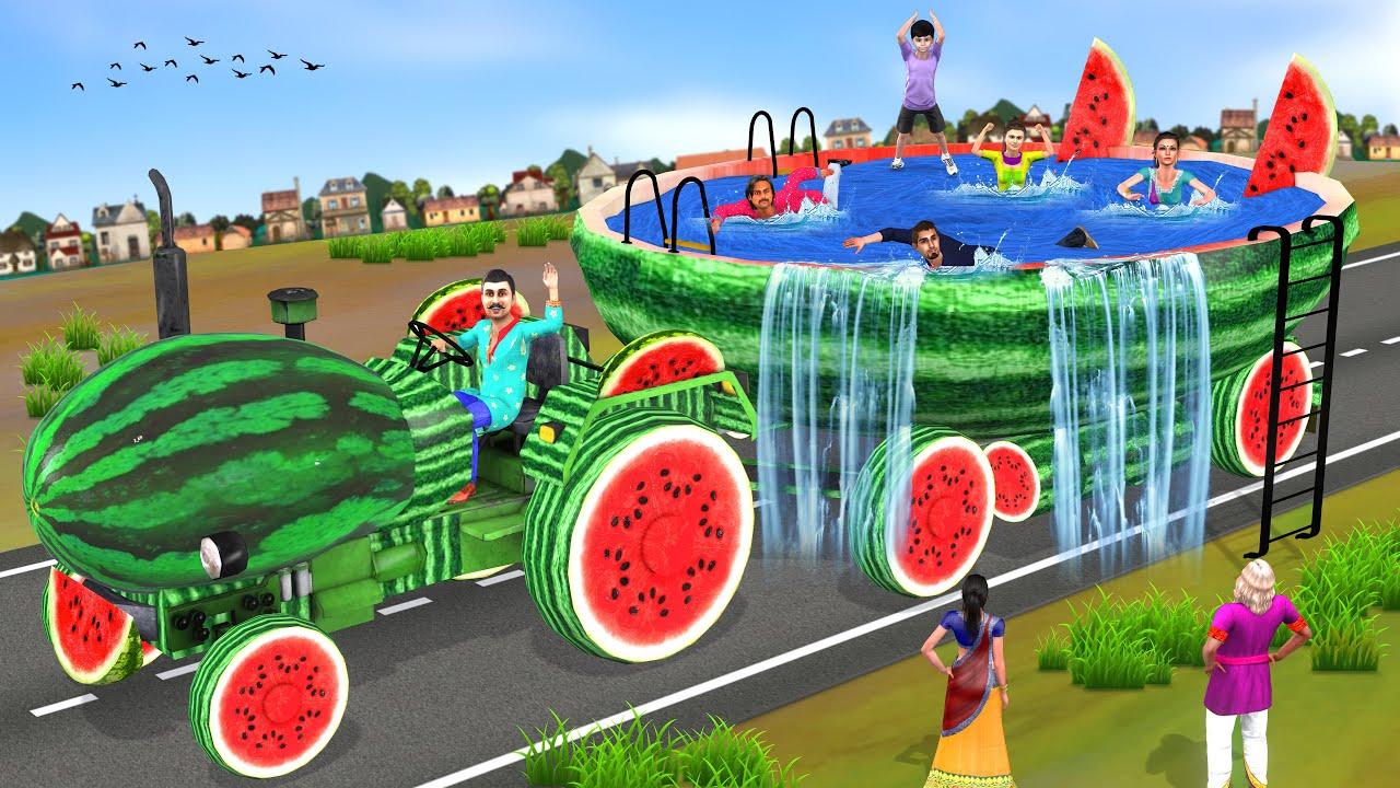 तरबूज ट्रैक्टर स्विमिंग पूल Watermelon Tractor Swimming Pool Hindi Kahaniya Comedy Kahani कहानियाँ