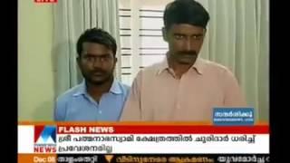 പുലിമുരുകൻ നെറ്റിൽ അപ്ലോഡ് ചെയ്ത TamilRockers എന്ന സംഘത്തെ പോലീസ് അറസ്റ്റ് ചെയ്തു