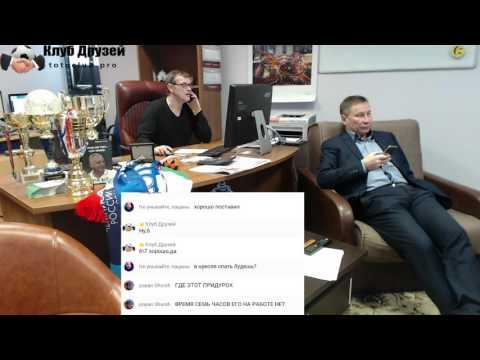 Барселона - Реал Мадрид смотреть футбол онлайн sopcast