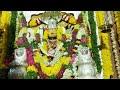 Gemini Calony Pochamna Temple Live