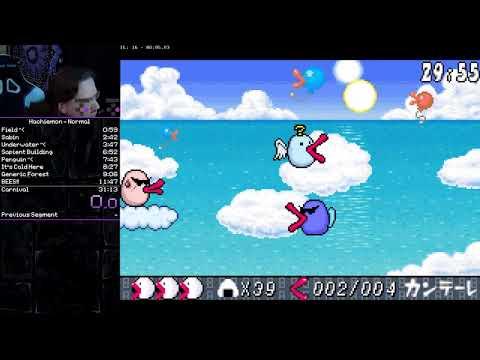 Hachiemon IL speedrun 16 - Cloud Passage 9.36s