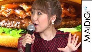 高画質☆エンタメニュースを毎日掲載!「MAiDiGiTV」登録はこちら↓ http://www.youtube.com/subscription_center?add_user=maidigitv 元AKB48の高橋みなみさんと ...