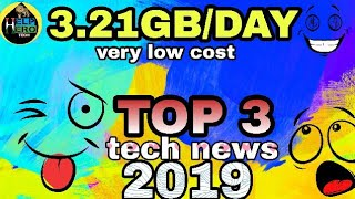 top3 tech/technology news in tamil