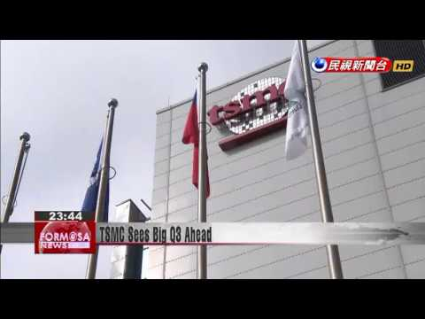 TSMC reports lowest net income in five quarters but sees strong growth ahead