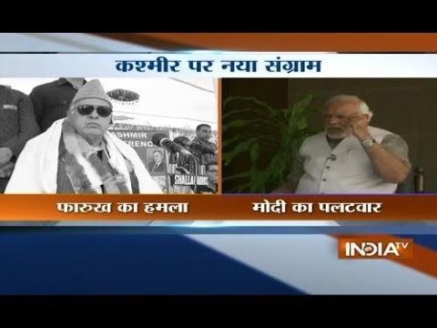 Your family has turned Kashmir communal says Modi to Farooq Abdullah