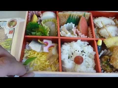 Eki-Bento (Ekiben) #1 Mizuho To Sakura