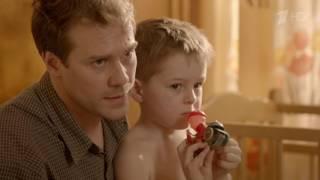 Таинственная страсть' 08 HDTVRip 720p GeneralFilm