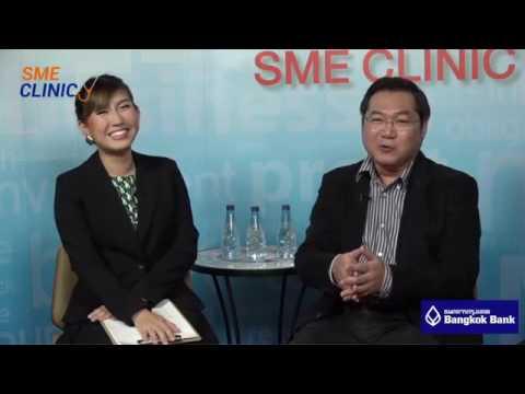 Corporate Venture Capital (CVC) : คิดอย่างไร? ศึกษาไว้ ก่อนระดมทุน