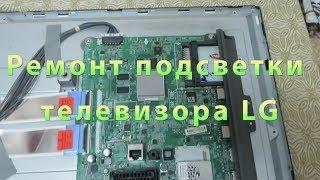 "видео Обзор 42"" ЖК монитора LG 42SL8000"